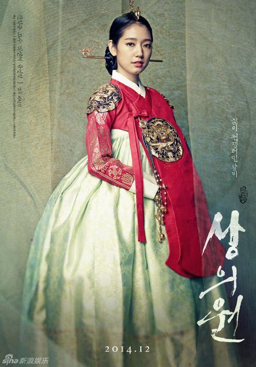 Những sao Hàn 'tham công tiếc việc' nhất năm 2014