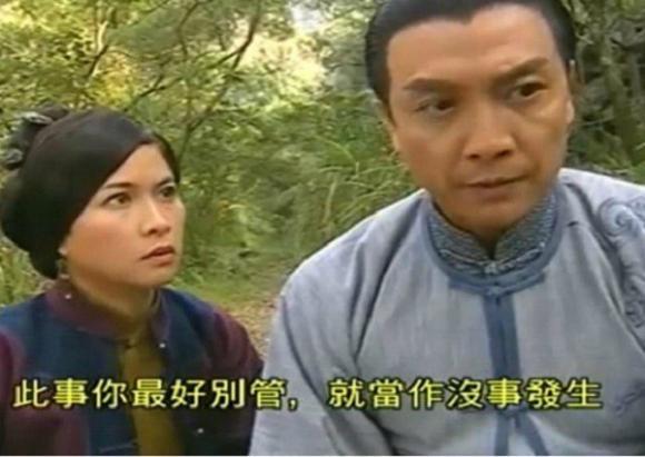 Những câu thoại để đời trong phim cổ trang TVB