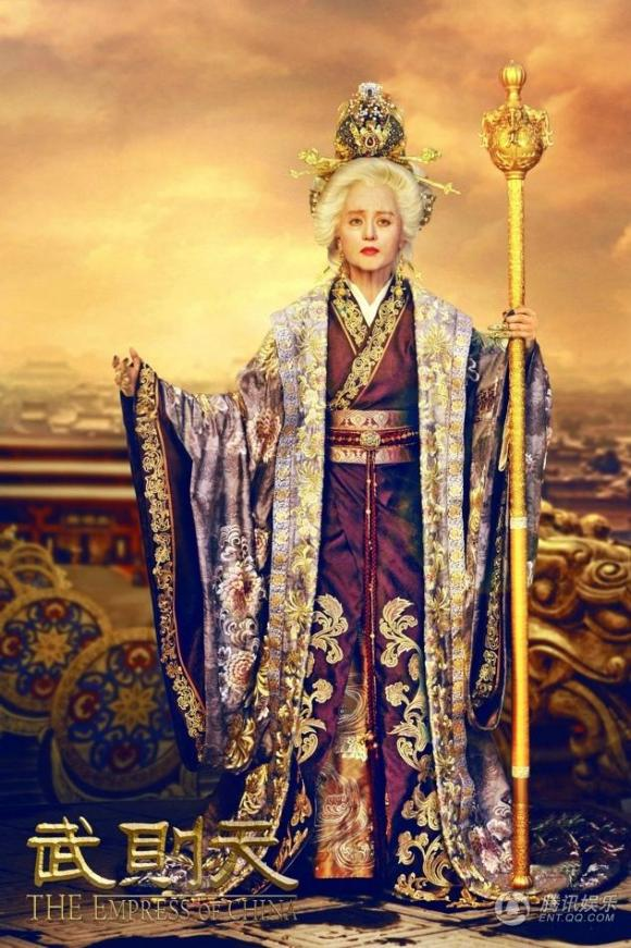 Hậu trường hóa trang thành bà lão 82 tuổi của Phạm Băng Băng