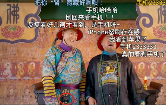 Phì cười trước lỗi 'trời ơi đất hỡi' trong phim 'Tân Lộc Đỉnh Ký'
