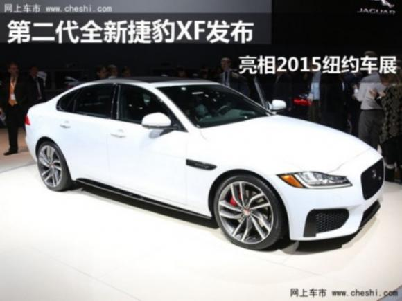 Điểm những mẫu xe hot nhất tại New York Auto Show 2015 - 2