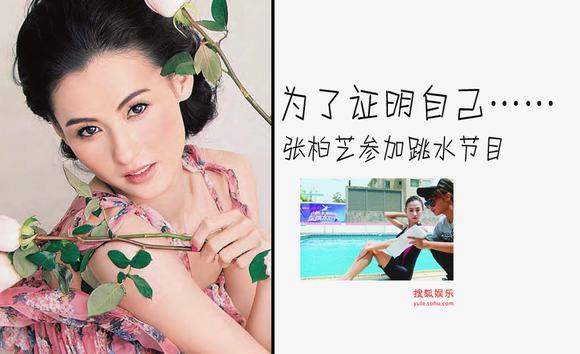 'Chiêu trò' cao tay bác bỏ nghi án 'dao kéo' của mỹ nhân Hoa ngữ