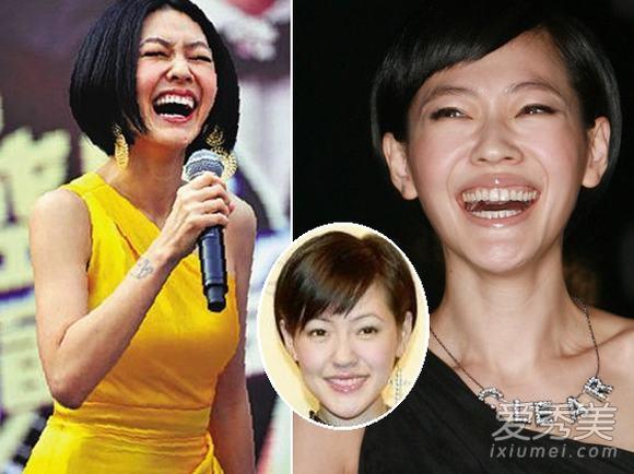 Mỹ nhân Hoa ngữ muốn 'độn thổ' vì nụ cười xấu