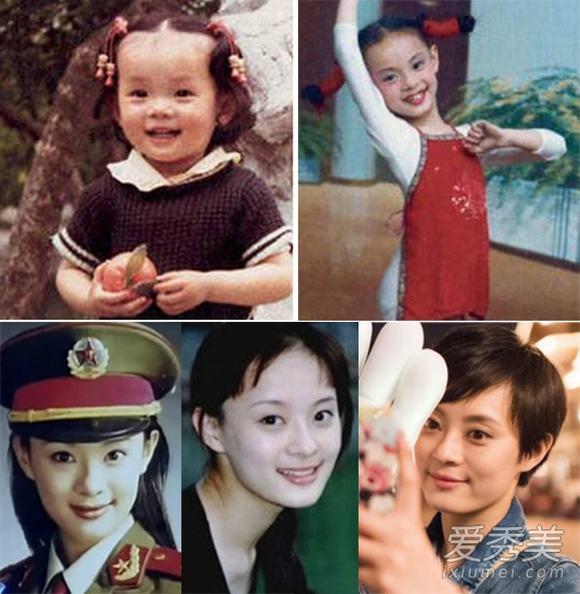 Mỹ nhân Hoa ngữ đẹp từ bé 5