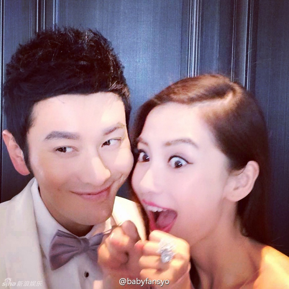 Lộ ảnh cưới của Huỳnh Hiểu Minh và Angela Baby 11