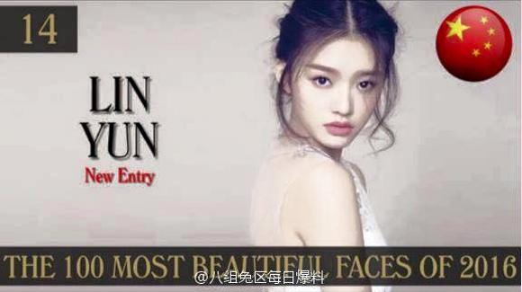mỹ nhân châu á, gương mặt đẹp nhất thế giới, Song Hye Kyo,