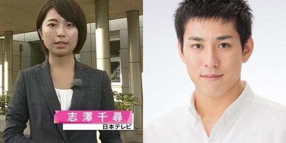 Tài tử Nhật Bản Taiga Kyomoto bị tố xâm hại nhân viên massage