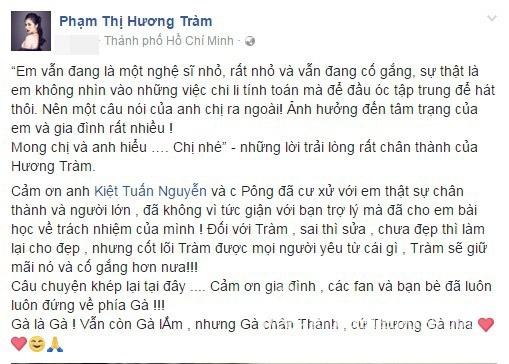 Hương Tràm, ca sĩ Hương Tràm, scandal Hương Tràm
