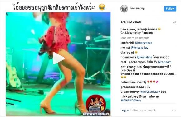 Vũ điệu bốc lửa của Hà Hồ được đăng tải trên Instagram hơn 600k follow của Thái Lan
