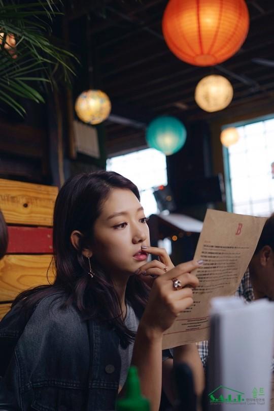 Park Shin Hye, sao Hàn