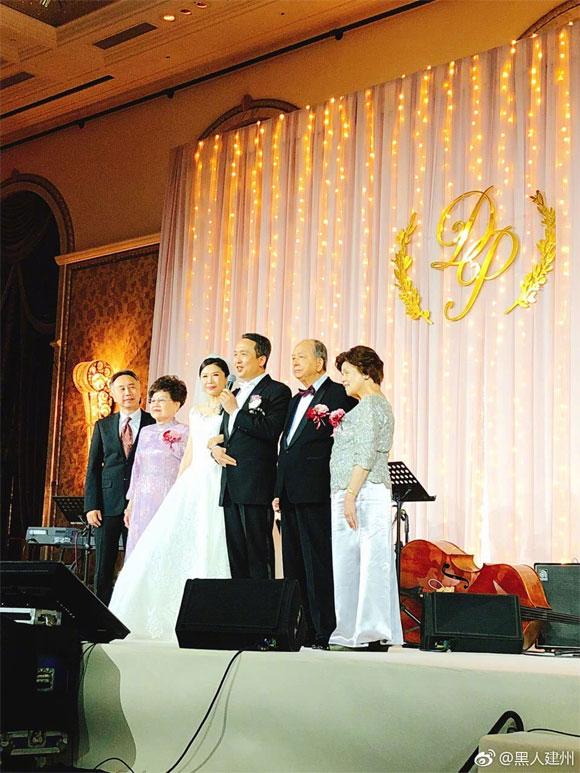 Mã Dục Phân, đám cưới Mã Dục Phân, sao đài loan