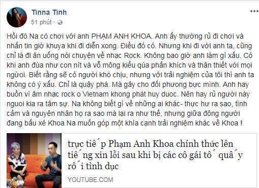 Tinna Tình, Phạm Anh Khoa, Phạm Anh Khoa vỗ mông, sao Việt