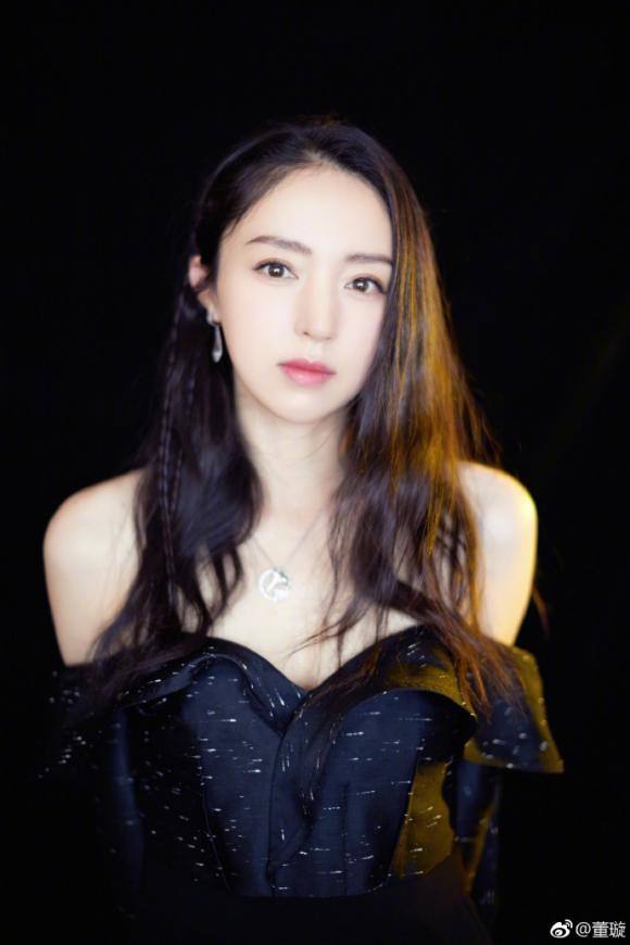 Đổng Tuyền,Phạm Băng Băng,Cao Vân Tường,sao Hoa ngữ
