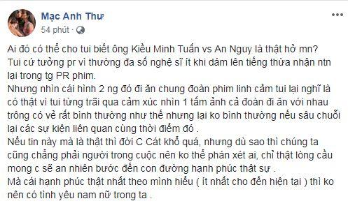 sao Việt, Kiều Minh Tuấn, An Nguy, Cát Phượng