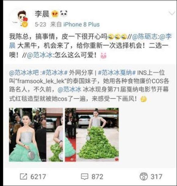 Lý Thần xoá bài đăng về Phạm Băng Băng, nghi vấn mối quan hệ của cặp đôi đang rạn nứt?