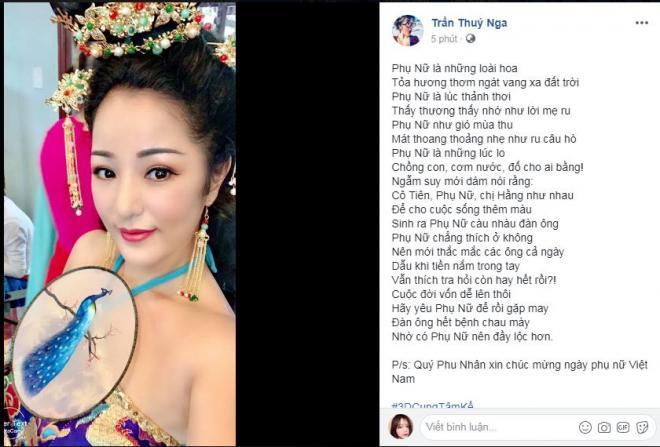 sao Việt, lời chúc 20/10, ngày phụ nữ Việt Nam