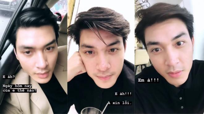 Hoa hậu Tiểu Vy, Tiểu Vy, Quang Đại