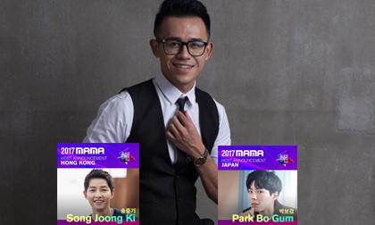 Nam MC dẫn MAMA 2017 song hành cùng Song Joong Ki, Park Bo Gum